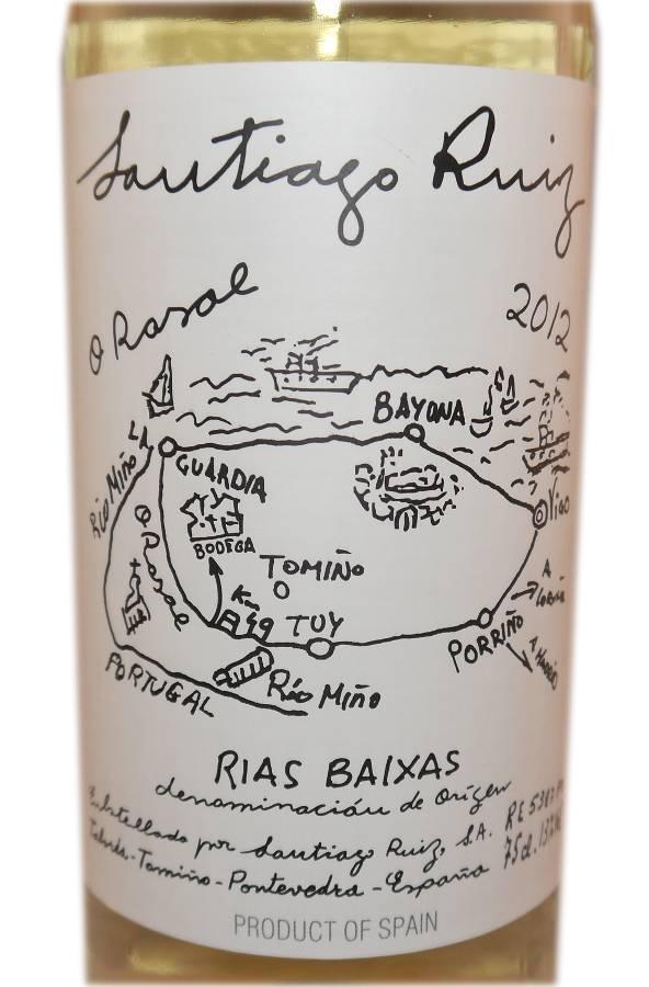 diseño de etiquetas de vino-barrica creativa-santiago ruiz-2